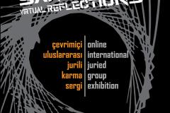 Изложби 2020